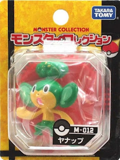 Pansage figure Takara Tomy Monster Collection M series
