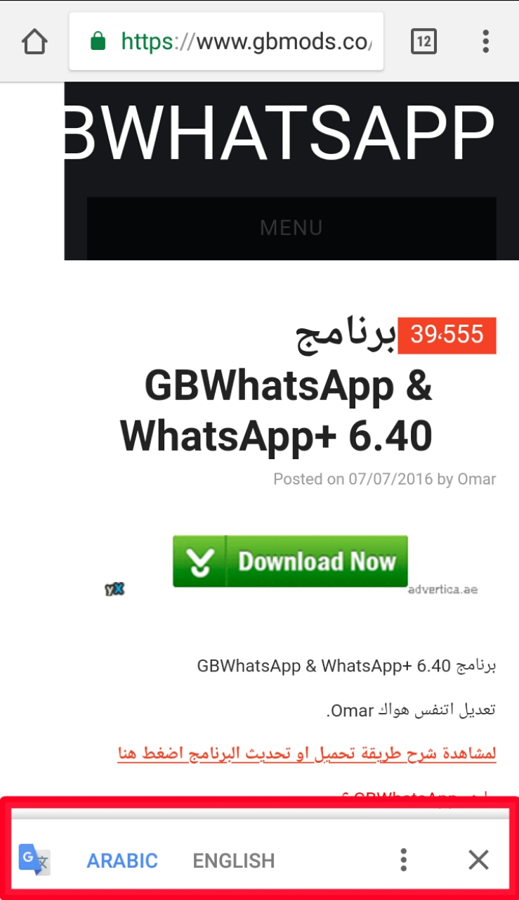 Arabic gb whatsapp