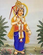 ''गद्दी समाज (हिंदू जाती)'' भगवान बलराम के वंशज अहीरों की सातवीं कूरी, अपनी पहचान का  संकट -----!