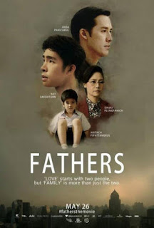 ฟาเธอร์ส Fathers (2016)