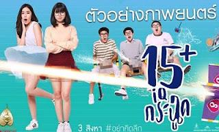 Nonton 15+ IQ Krachoot Subtitle Indonesia