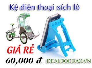 http://dealdocdao.vn/xemchitiet-531-ke-dien-thoai-xich-lo.html