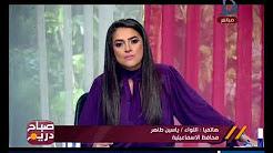 منة فاروق