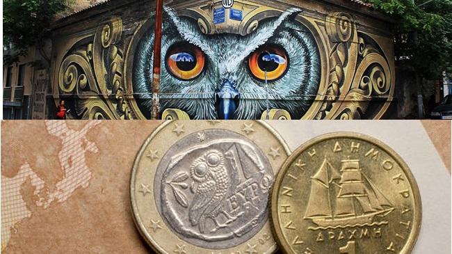 Το μασονικό ευρώ  της μασονικής ευρωπαϊκής ένωσης κλείνει τα 20 χρόνια του