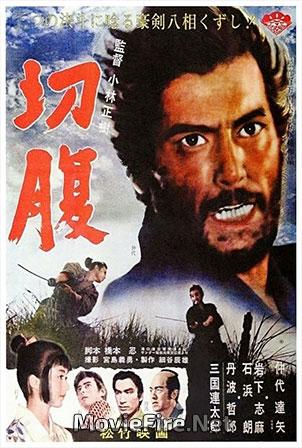 Harakiri (1962) 1080p
