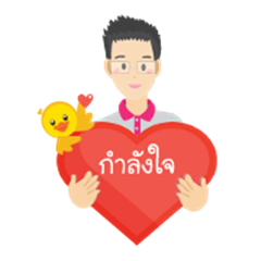 Khun Pong & Little Ducklings