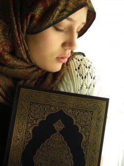 Beautiful Muslim Girls Photos