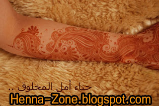 Henna Uoti