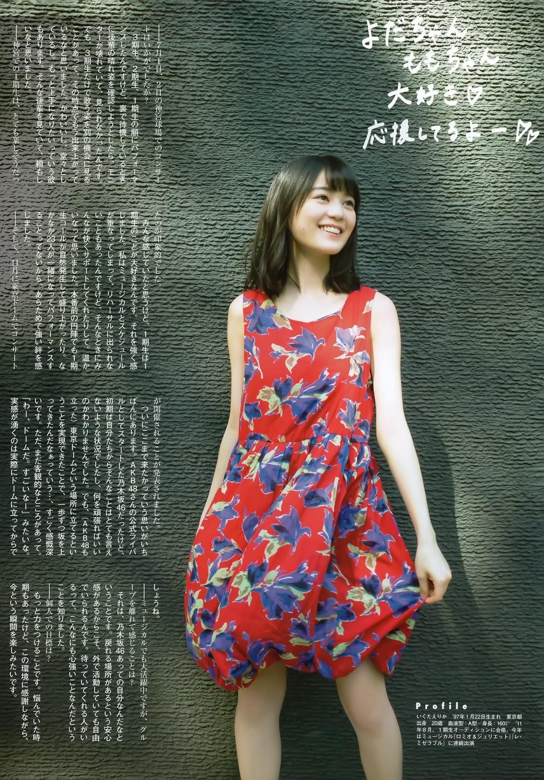 Nogizaka46 Ikuta Erika Yoda Yuki Momoko Ozono on FLASH