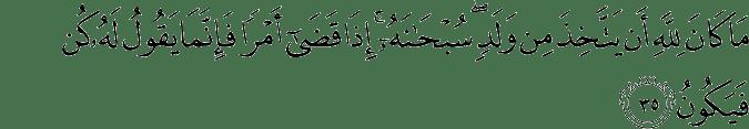 Surat Maryam Ayat 35