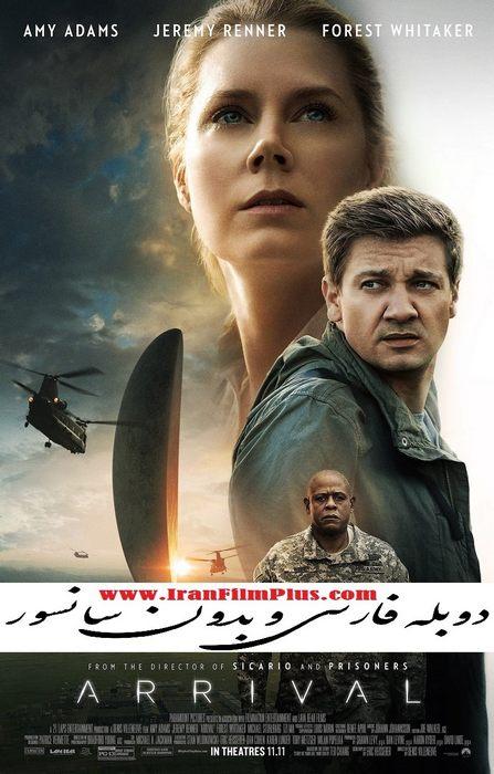 دانلود فیلم دوبله ورود (2016) Arrival