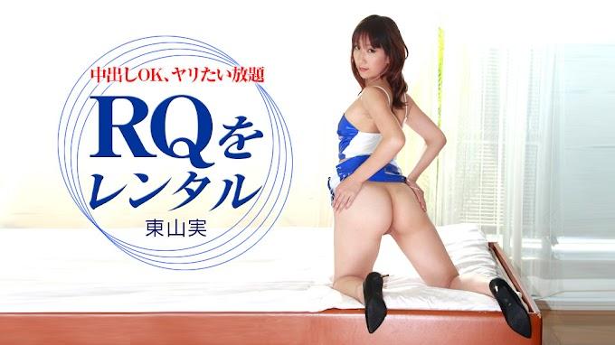 1Pondo-052218_690-HD We lend good woman of former RQ! Higashiyama Minoru