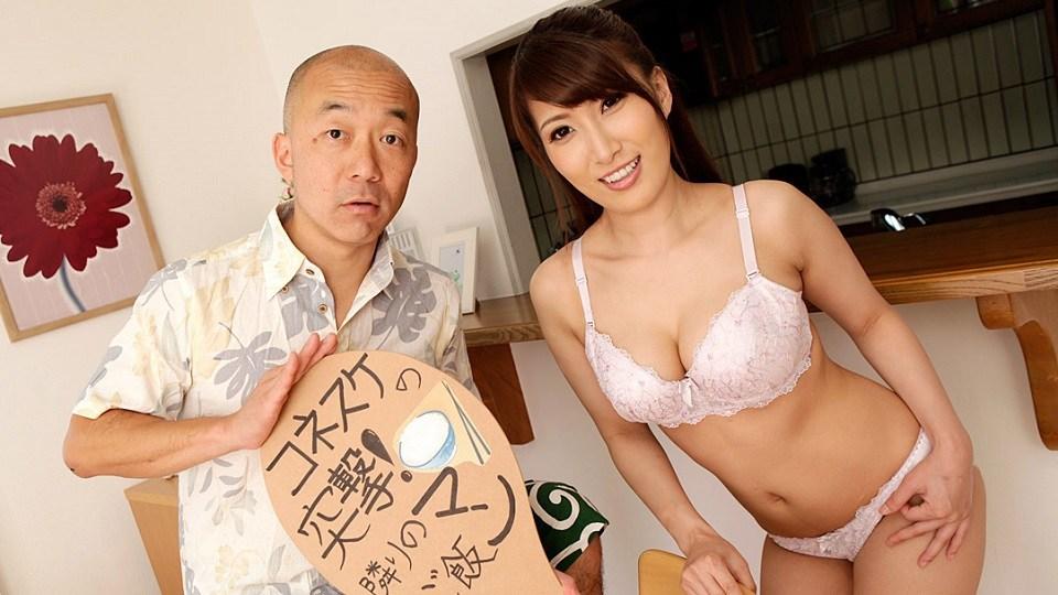 1pon 120917_615 Mizuki Yume