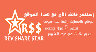 https://revsharestar.com/?r=register2015