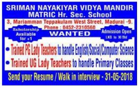 Sriman Nayakiyar Vidya Mandir Matric Hr. Sec. School Conducting Walk-in for Teachers
