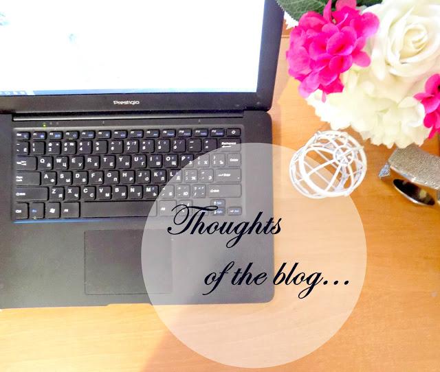 любишь ли ты свой блог?