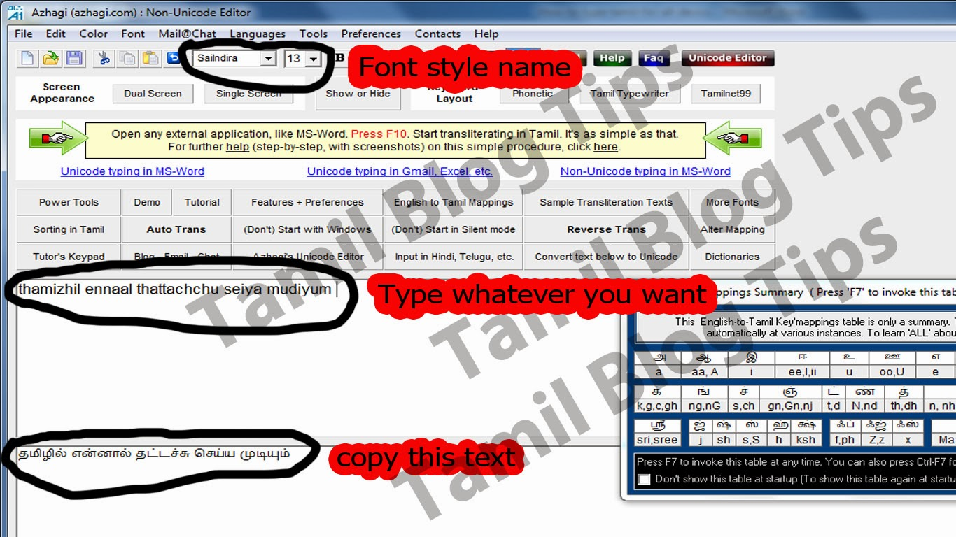 Armoured Vehicles Latin America ⁓ These Azhagi Tamil Typing Software