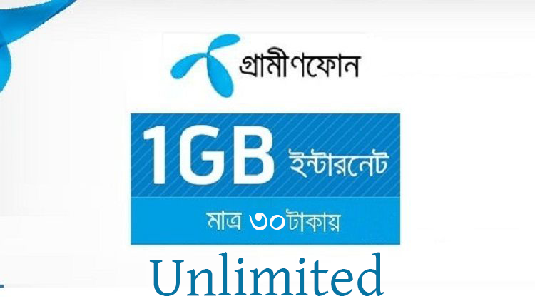 Grameenphone 1 GB Data 30 Taka Unlimited  Trickdunia.com