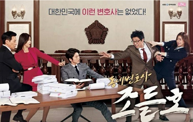Sinopsis Drama Korea Terbaru : Neighborhood Lawyer Jo Deul Ho Season 2 (2017)