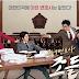 Sinopsis Drama Korea Terbaru : Neighborhood Lawyer Jo Deul Ho Season 2 (2017)