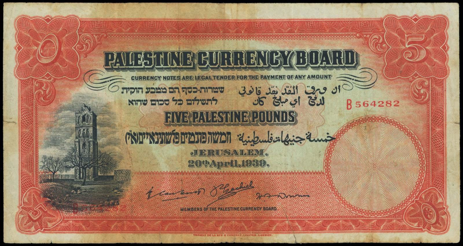 5 Pound Note Palestine Currency Board