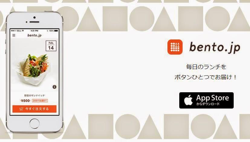 「便當界Uber」bento,攜手社群派送限定食譜料理 數位時代