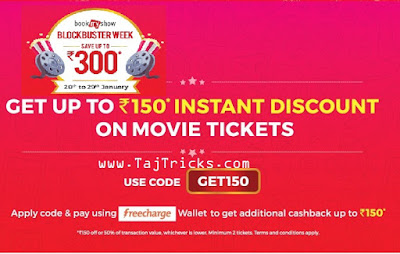 (Loot) BooMyShow Rs.150 Discount + Rs.100 Cashback Offer - JIO Money Wallet