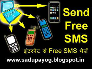 send-a-free-text-message-free-international-sms