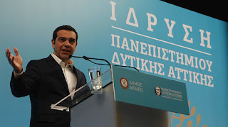 Πρωτοβουλία εμβληματική χαρακτήρισε ο Αλέξης Τσίπρας την ίδρυση του νέου Πανεπιστημίου Δυτικής Αττικής, μιλώντας στο Αιγάλεω.
