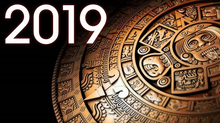 Ερευνητής βεβαιώνει ότι η αληθινή ημερομηνία της προφητείας των Μάγων είναι η 21η Δεκεμβρίου 2019