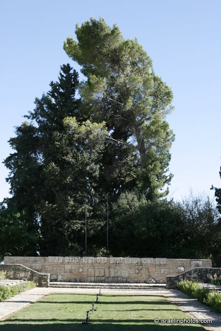 Kfar Giladi, Tel Hai, cemetery containing the graves of members of Hashomer