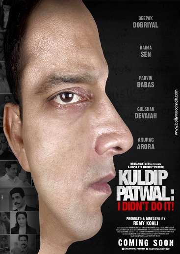 Deepak Dobriyal, Gulshan Devaiah and Raima Sen Hindi movie Kuldip Patwal: I Didn't Do It 2017 wiki, full star-cast, Release date, Actor, actress, Song name, photo, poster, trailer, wallpaper