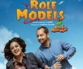 Role Models 2017 Malayalam Movie Watch Online