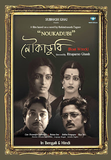 Kashmakash 2010 Hindi Movie HDRip | 720p | 480p