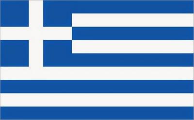 Curiosidades sobre a Grécia atual