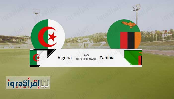 نتيجة اهداف مباراة الجزائر وزامبيا اليوم فوز زامبيا بنتيجة 1 / 0 في تصفيات مونديال روسيا
