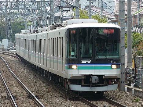 東急目黒線 東京メトロ南北線直通 各停 浦和美園行き3 埼玉高速鉄道2000系
