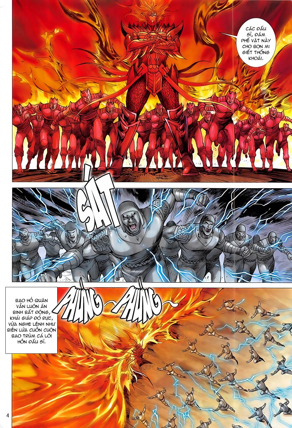 Chiến Phổ chapter 17: chiến thần phẫn nộ trang 4