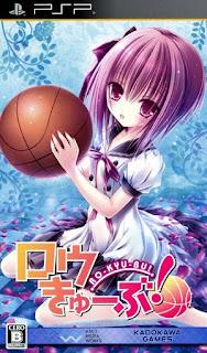 Ro-Kyu-Bo! Cover