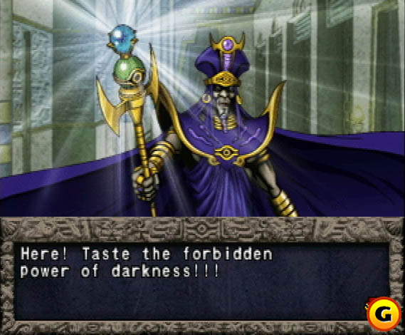 Yugioh Forbidden Memories
