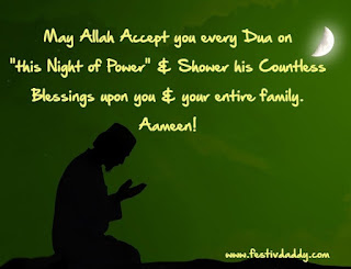 best-happy-ramadan-mubarak-wishes-quotes-message-status-image-greeting-sms