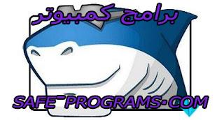 تحميل برنامج أدفانسد كوديكس للكمبيوتر 2018 Advanced Codecs