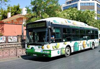 Αποτέλεσμα εικόνας για Αστικές Συγκοινωνίες Αθηνών - Διαδικασία για μετακίνηση με μειωμένο κόμιστρο από φοιτητές - Τι πρέπει να κάνουν οι πρωτοετείς