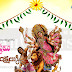 Happy Durga Ashtami Wishes and Images with Nice HD Wallpapers