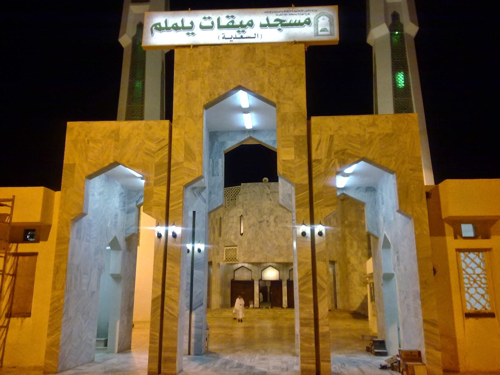 Masjid Miqat Yalamlam, Yaman