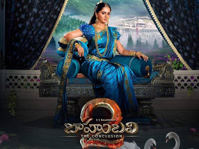 Baahubali 2 songs: Hamsa Naava Song Lyrics in Telugu and English language