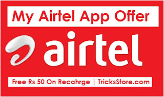 my-AIRTEL-app-offers