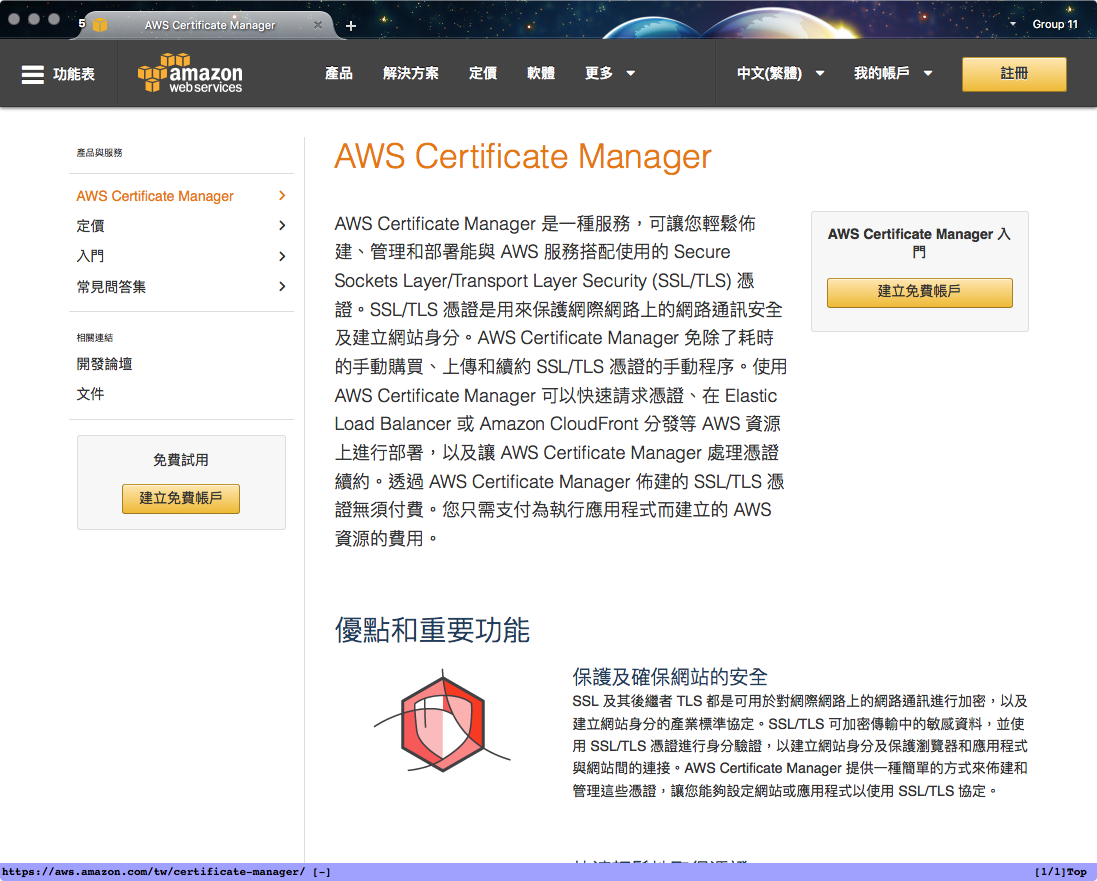 Ssl aws certificate manager xflitez Image collections