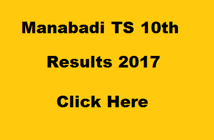 manabadi ts 10th results 2017 schools9