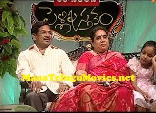 B.Gopal Couple in Pelli Pusthakam